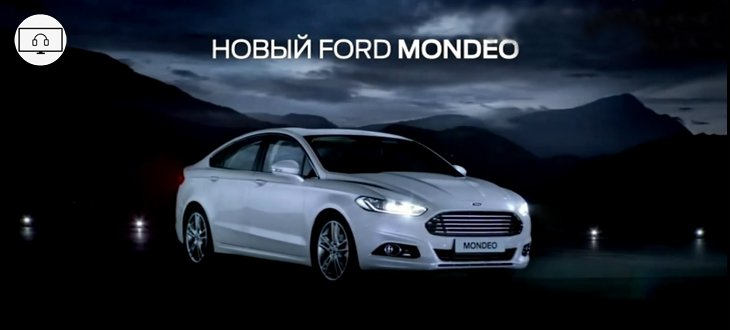 1428514143_ford-mondeo