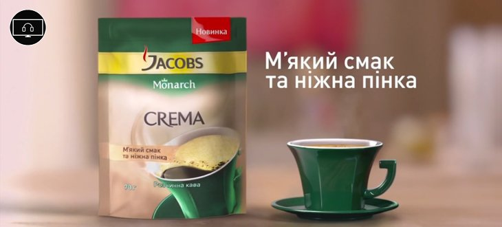 1428838179_jacobs-monatch-crema-2015