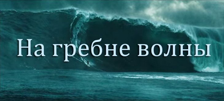 1449212994_pointbreak201500