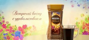 Nescafe Gold
