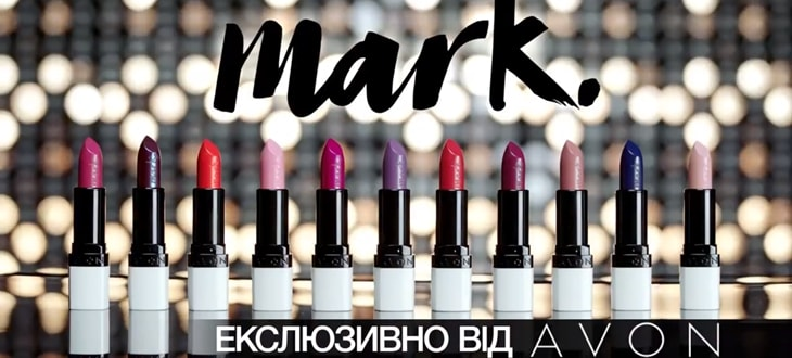 Avon Mark Kiss