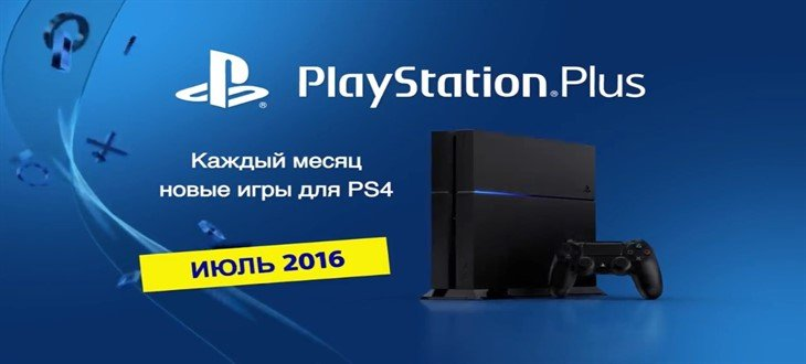 Музыка из рекламы PlayStation